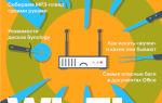 Как прошить телефон nokia 5230 – обзор