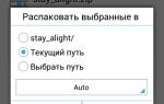 Как запустить apk на планшете: инструкция