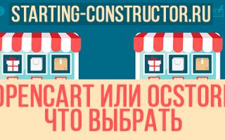 Интернет-магазин olstore: обзор, отзывы, плюсы и минусы