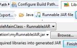 Как запустить на телефоне jar файл