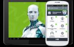 Мобильный антивирус eset nod32 mobile security: функции, особенности