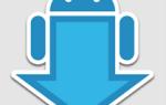 Как загрузить на планшет андроид
