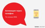 Обещанный платеж на мегафон: подключение, стоимость