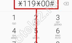 Как определить местонахождение абонента по номеру телефона