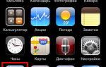 Как в айфоне настроить почту яндекс