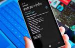 Windows phone: как обновить устройство