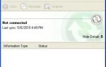 Microsoft activesync: функциональные особенности