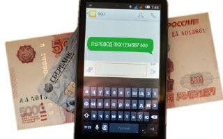 Как вывести деньги из телефона: краткое руководство