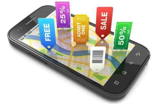 Как заказать андроид и где лучше это сделать