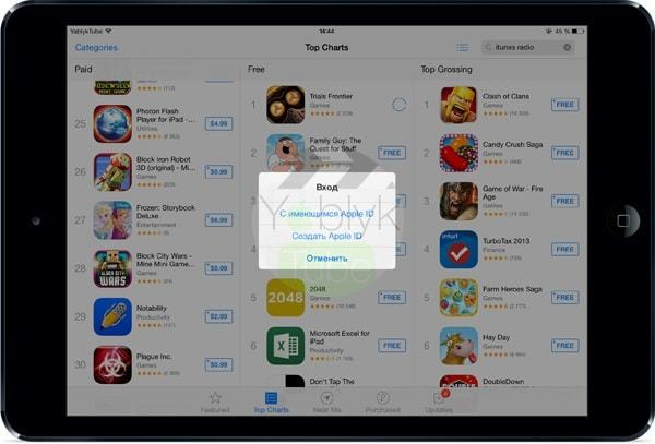 Как создать Американский аккаунт в app store