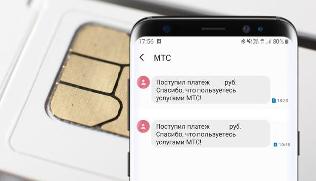 Как вернуть деньги на карту с телефона (Мегафон, Билайн и МТС)