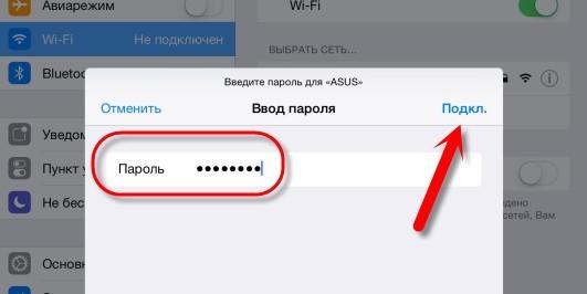 Как подключить интернет на планшет через usb