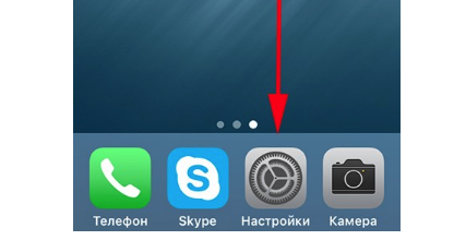 Айфон: как сфоткать экран девайса