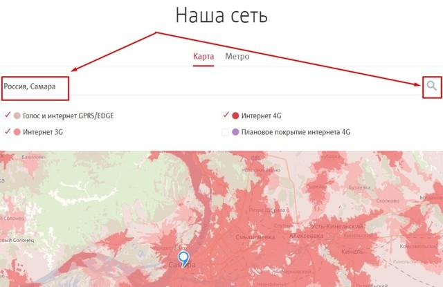 3g мтс: карта покрытия оператора
