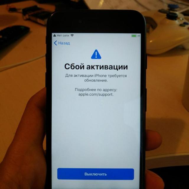 Если айфон не включается после обновления - что делать?