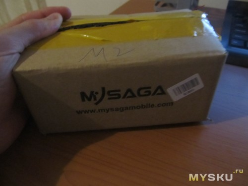 Компания mysaga: история развития