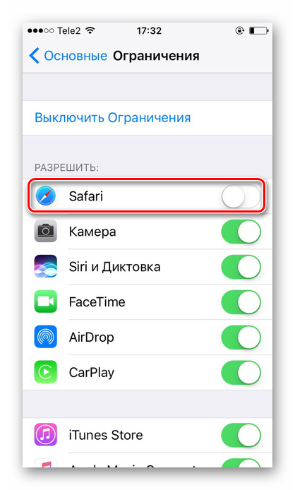 отличии пароль на фото на айфоне нормализуется, как только