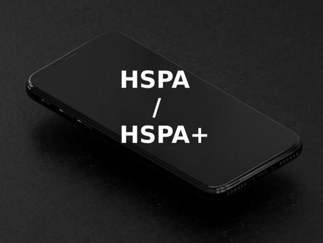 Что такое в телефоне hsdpa, ее функции