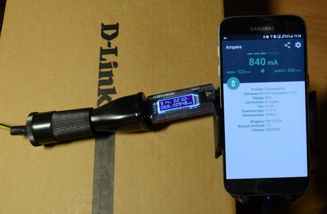 adaptive fast charging: что это за технология и зачем она нужна в смартфоне