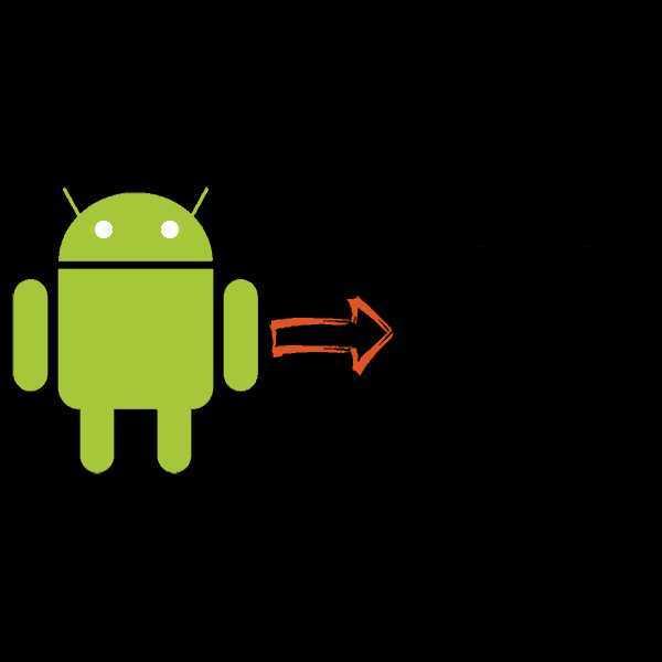 Как из айфона сделать андроид