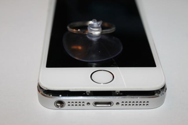 Как на Айфоне открыть заднюю панель