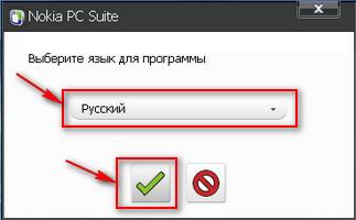 Менеджер мобилок nokia pc suite: функции, особенности