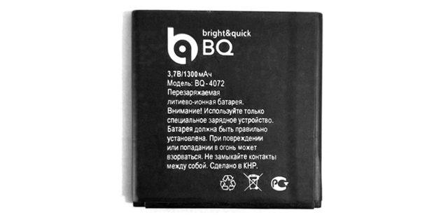 bq-4072 strike mini: характеристики, внешний вид, стоимость, отзывы