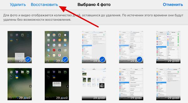 Не восстанавливаются фото на новом айфоне