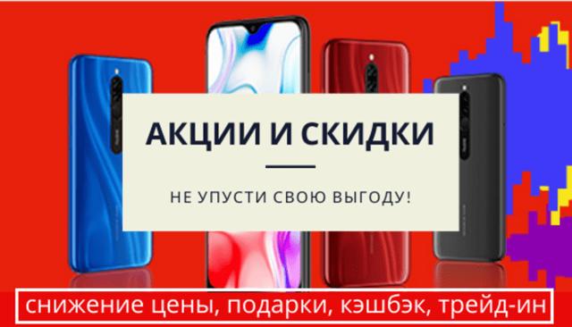 igzo матрица в смартфоне: что это такое, особенности