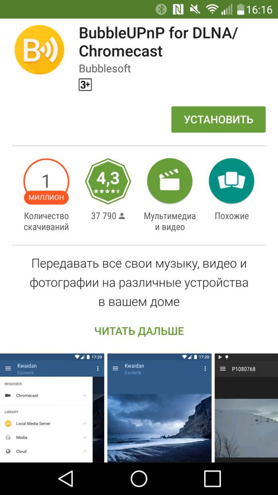 displayport alt mode в смартфоне: что это такое и зачем нужно