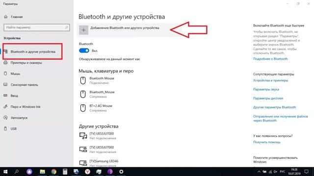 Как андроид планшет подключить к компьютеру