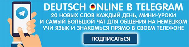 Заказ телефона из Германии - как осуществить?