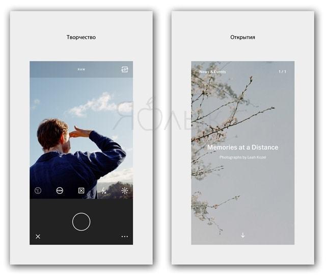 цените схемы обработки фотографий на айфоне донце предназначен, звезду