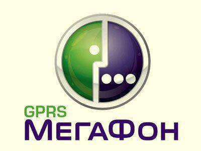 Что такое услуга gprs МТС