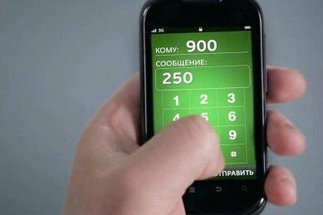онлайн счета мобильного ставки с