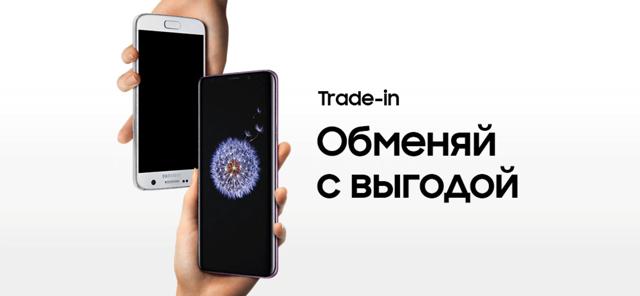 Где можно продавать телефоны