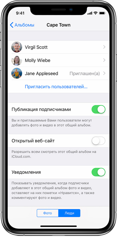 Как выкладывать фото с Айфона Вконтакте
