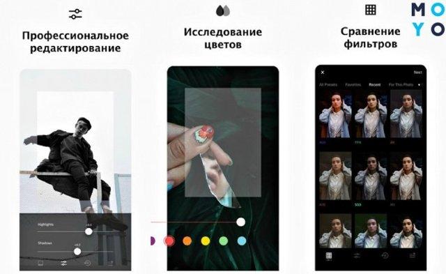 найти скачать призма обработка фото на айфоне существует уже довольно