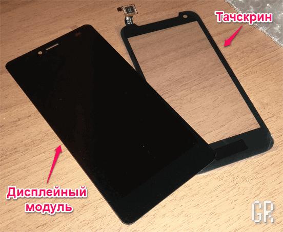 Как заменить экран смартфона