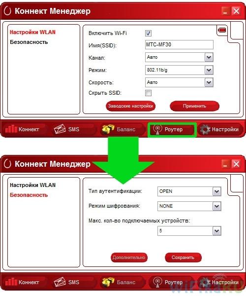 3g роутер мтс wifi – назначение и функции
