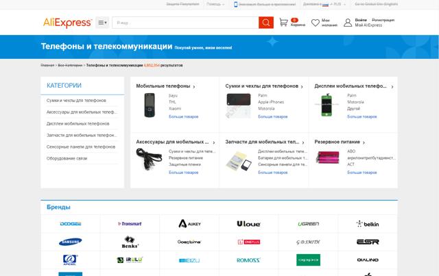 Российский интернет-магазин «Салон связи»: обзор, отзывы, плюсы и минусы