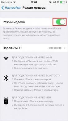Айфон не ищет сеть - почему и что делать?