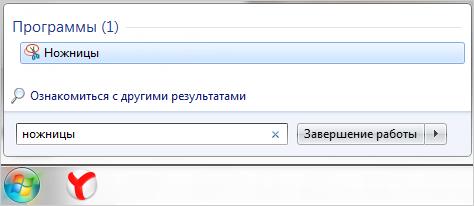 Как делать скриншоты на windows phone