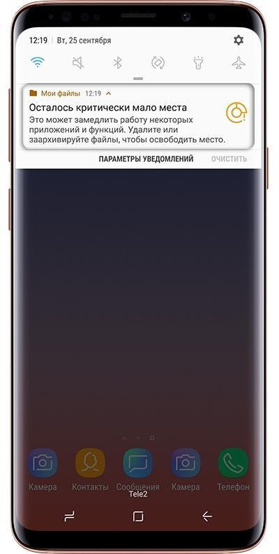 samsung galaxy ace: как очистить память телефона простыми способами