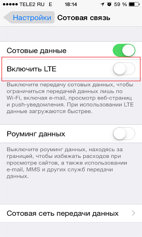 Ютел: как подключить интернет на телефоне
