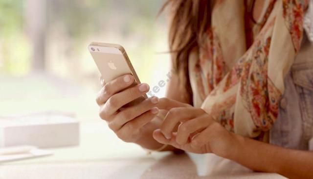 Как выбрать сеть на айфоне