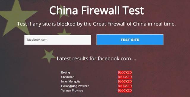 Как выйти в интернет с китайского телефона
