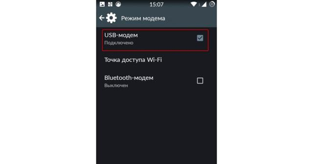 Как подключить интернет на смартфоне по блютузу