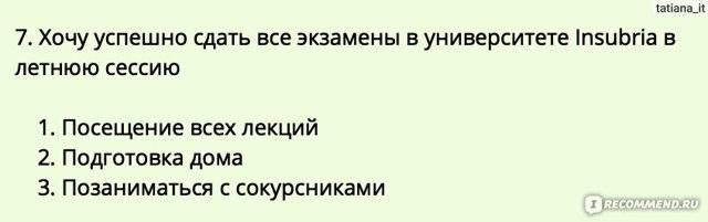 mbar.ru: обзор, отзывы, плюсы и минусы