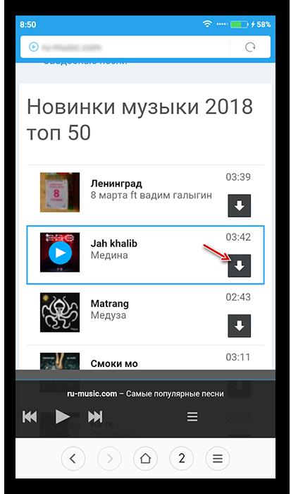 Как загрузить музыку на планшет